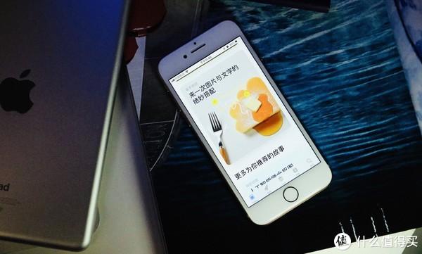 """不""""全面"""",但经典,这是属于我的iPhone格调"""