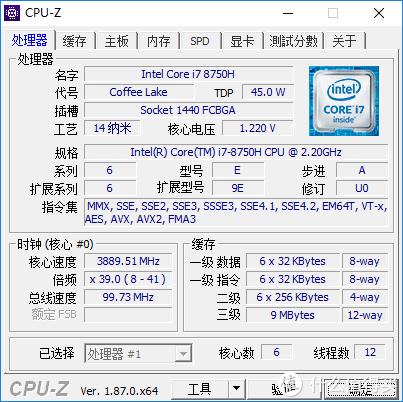 """光追不能""""等等"""",微星冲锋坦克GL63 RTX2060 6GB显卡游戏本提""""钱""""上手体验"""