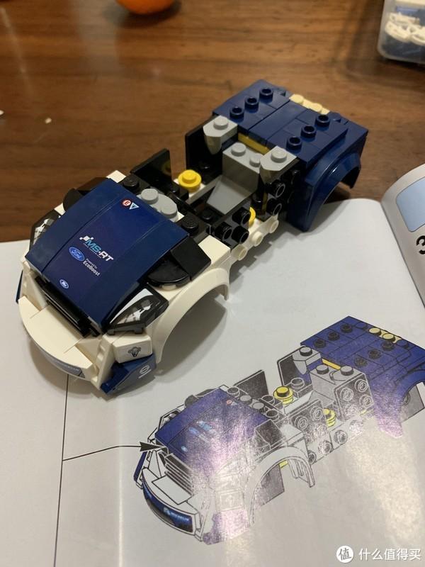 乐高75885福特嘉年华M-Sport车队世界拉力锦标赛赛车