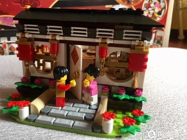 家人在一起就是年——乐高80101年夜饭评测