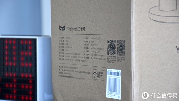 给眼睛一份最好的礼物丨Yeelight Prime智能护眼台灯体验
