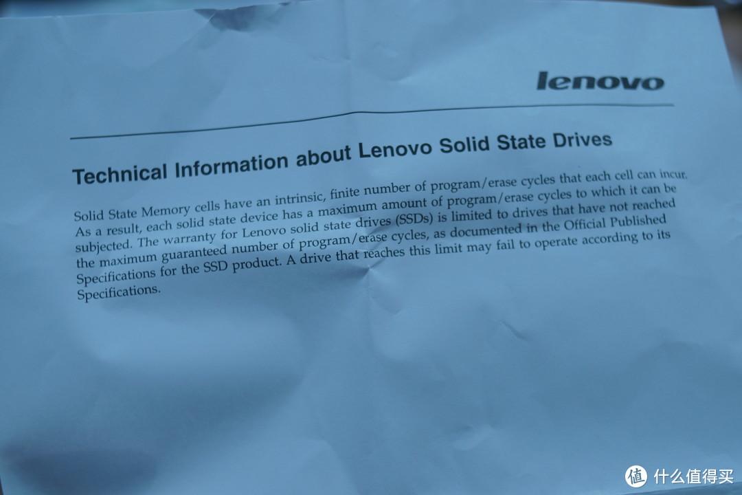 技术文件。一点用都没有。