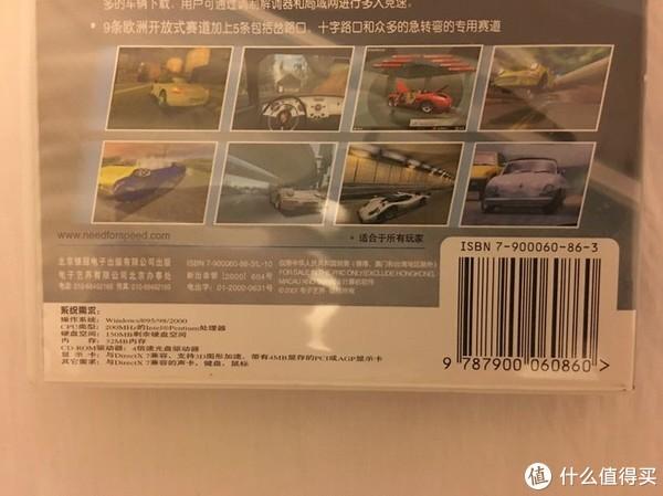 老PC游戏分享第七弹:极品飞车—保时捷之旅