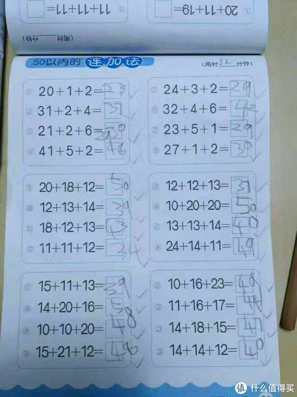 学前教育每天1小时,从两岁半开始!