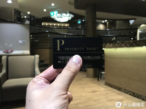 原有的PP卡在国外机场休息室无限使用,还可以兑换27美元机场餐食
