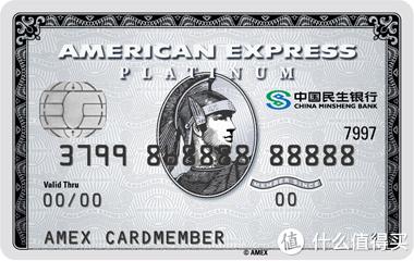 信用卡小白的努力学习进阶之路:一入卡坑深似海,理性消费方可贵