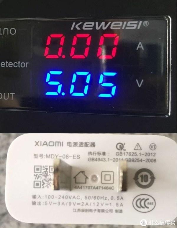 电流电压测量器以及米6充电头