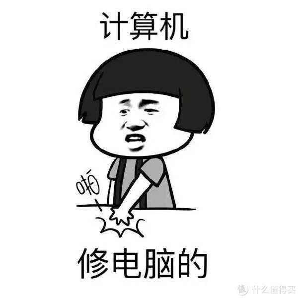 春节如此可怕,我要内心强大!