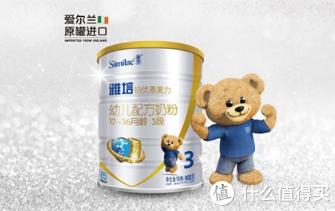 雅培经典恩美力婴幼儿牛奶粉3段950g*6罐 原亲体1-3岁