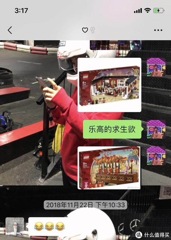 乐高LEGO 中国风春节限定 新年系列 80101年夜饭  动手玩