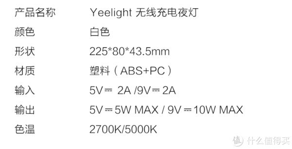 99块的无线充电+夜灯,还要什么自行车?