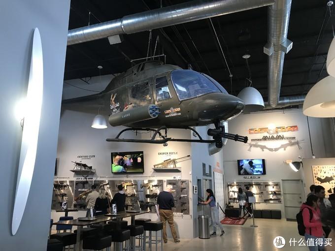 眼镜蛇直升机