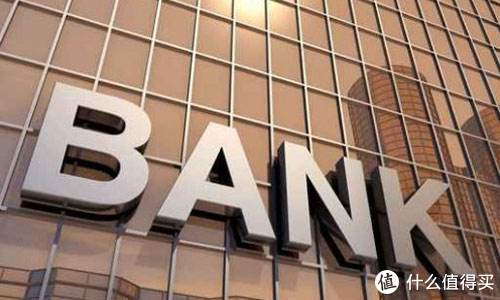 银行同业拆借