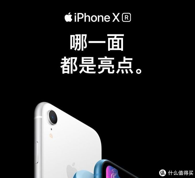 iPhone 6SP官换XR,大年初一体验Apple GiveBack