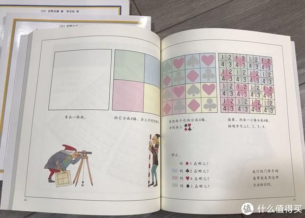 绘本让数学启蒙事半功倍:10种数学绘本精选推荐