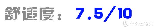 球鞋90秒第六期|从零开始 — CURRY 3 ZERO 再启程 实战测评