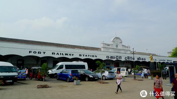 Columbo火车站