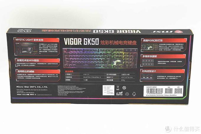 最佳拍档—微星GK50&GM20键鼠联评