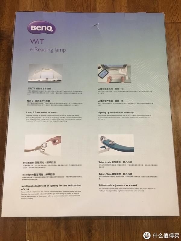 明基 BENQ WiT Floor 智能阅读落地灯