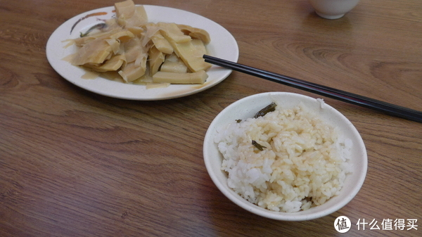 山笋和猪油饭