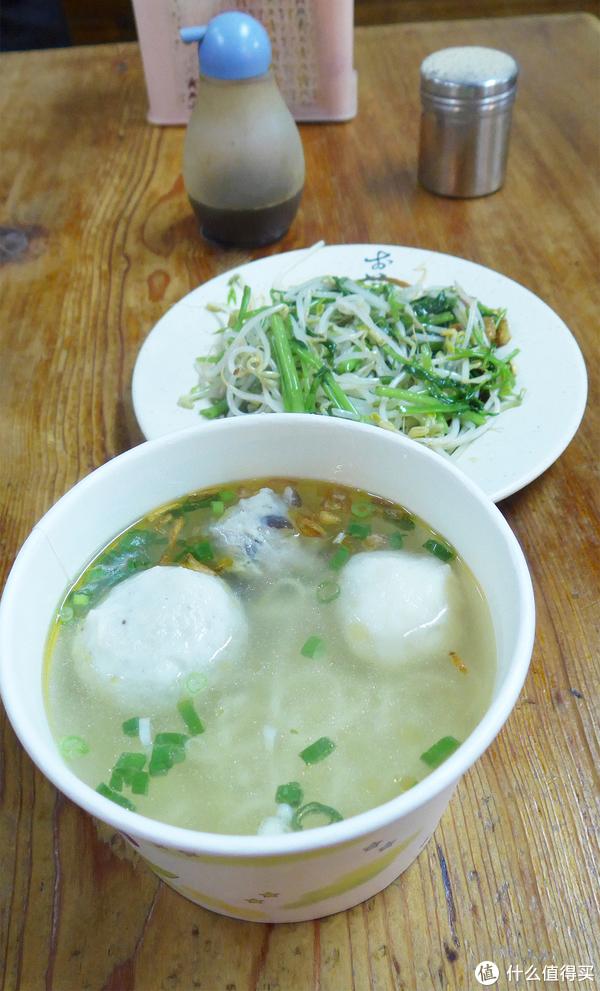 鱼丸和青菜