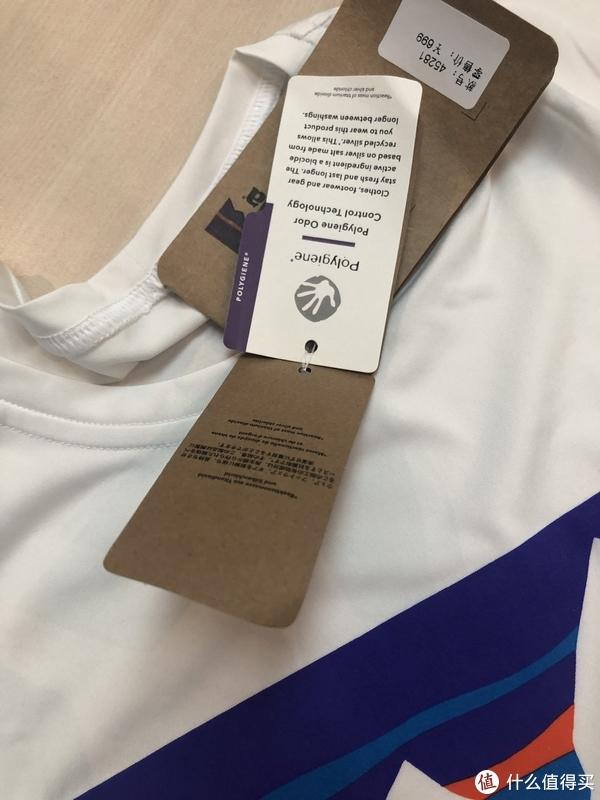 好事成双,Patagonia白色C1T恤长短各一,开箱晒物,对比,评测