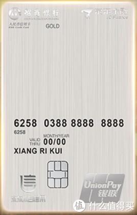 那么多京东小白卡到底办哪张?看这一篇就够了。