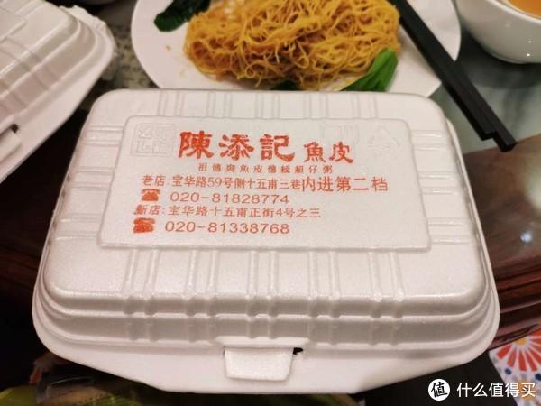 春节在广州胡吃海喝