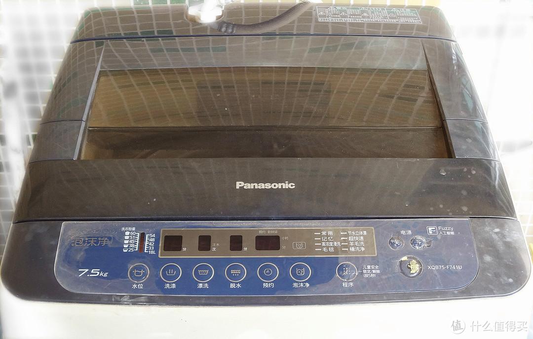 松下洗衣机XQB75-F741U