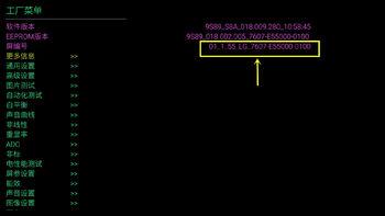 创维 55S8 OLED电视使用总结(画质|显示|亮度|对比度)