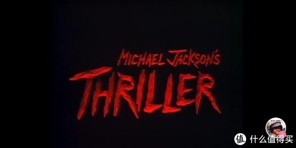 KING OF POP!回顾那些曾惊艳了世界的MV—MJ专场