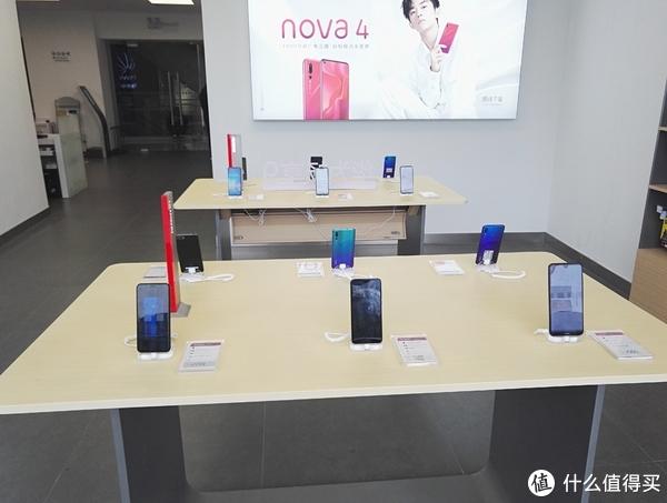 手机体验展示区