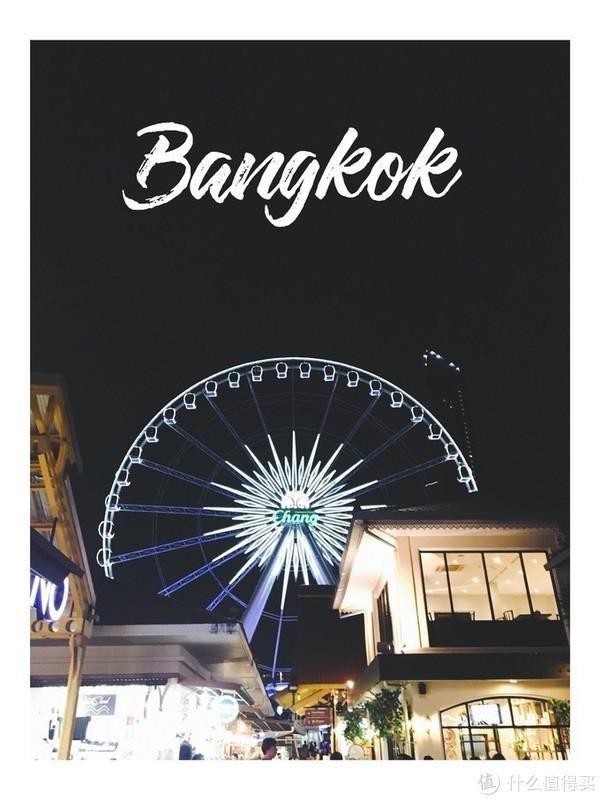 不如去泰国跨年吧——曼谷华欣双城记
