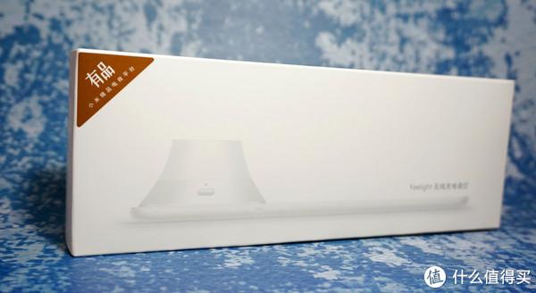 无线充电照明小太阳——Yeelight 无线充电夜灯