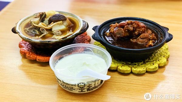 槟城肉骨茶和豆花