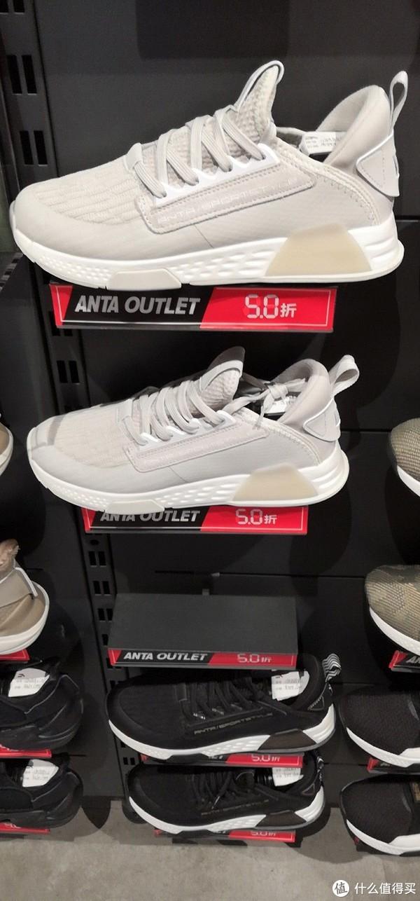 安踏运动鞋搞特价