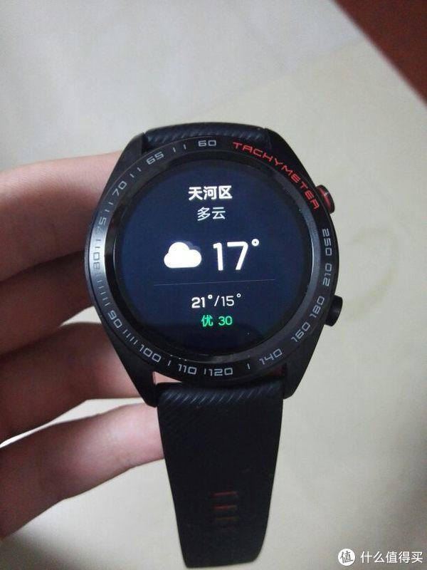 天气。话说广州昨天热成翔,今天冷的发抖