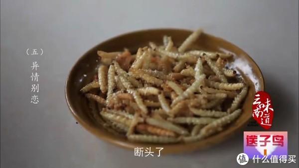 春节在家看什么?盘点那些美食纪录片中的经典佳作!