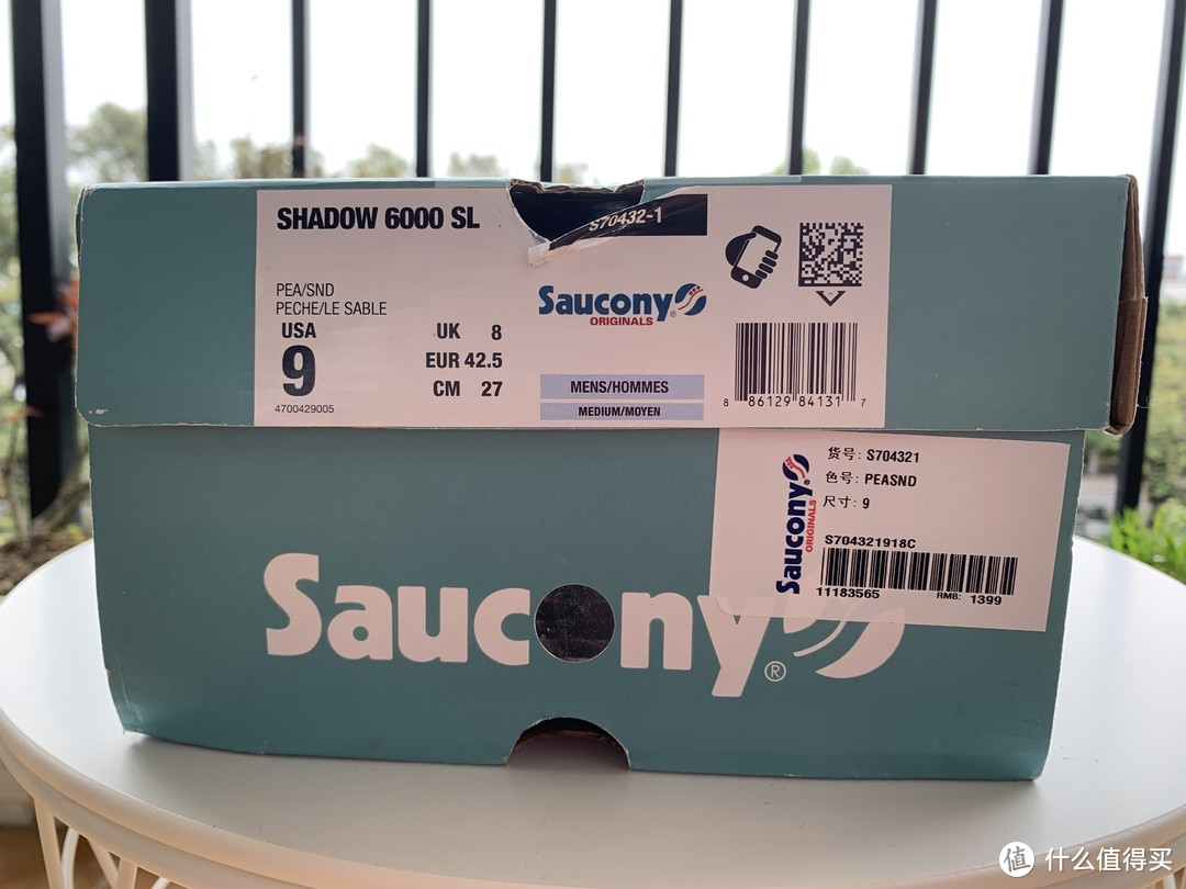 Saucony 圣康尼 SHADOW 6000 OYSTER 复古跑鞋