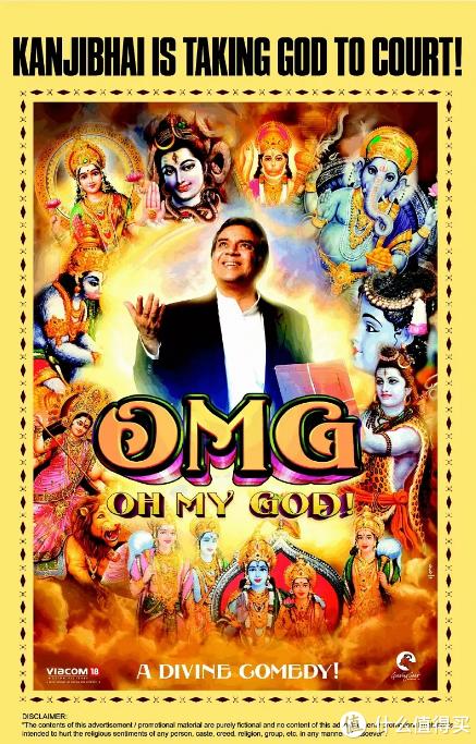 这15部高分印度电影带你领略印度社会的形形色色