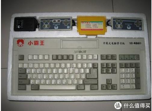 重返电脑史前时代
