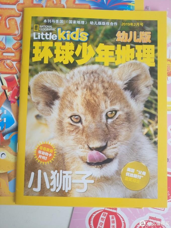 小公主的杂志们