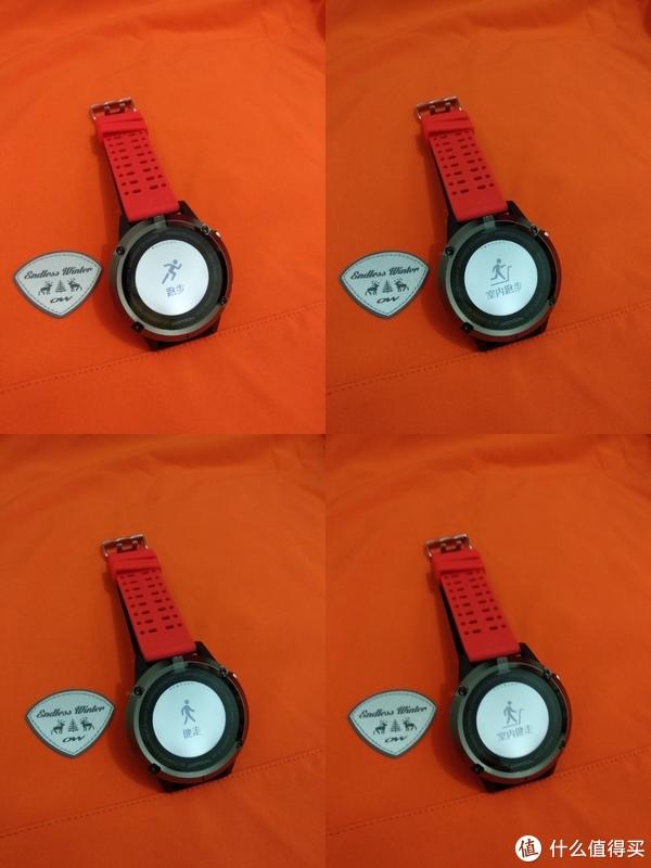 S1运动手表