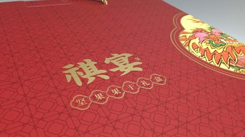 祺宴 坚果果干礼盒外观展示(包装|托盘|隔离垫)