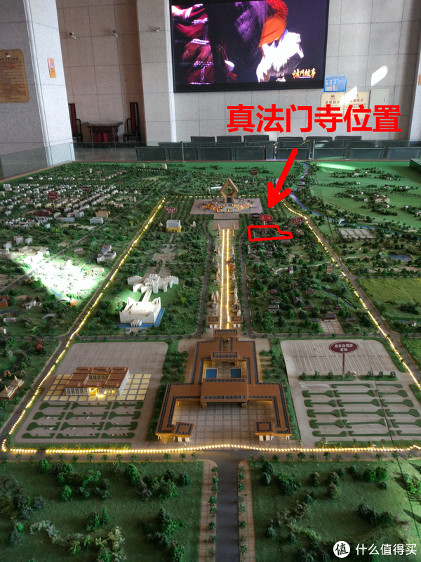 宁波分剁塑料基友团西安行,篇二:实践出真知(银行的机场权益你真的会用?)