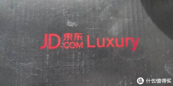 京东购入,上海发货,走了五天收到。以前收货的时候还需要电子签名,现在也没有了,包装盒也是差点意思。
