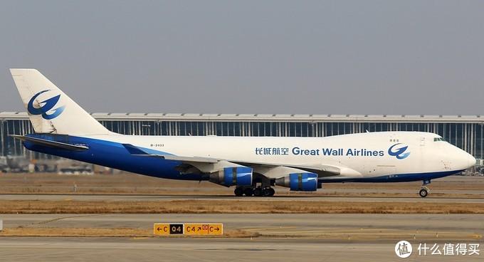知天命的空中女皇——波音747在中国