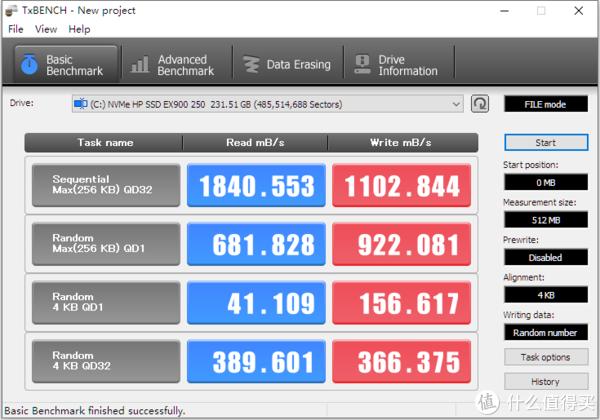 便宜实惠,惠普EX900系列250G SSD体验