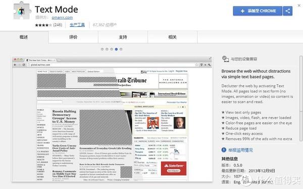 如何做出漂亮的网页:设计师必备的Chrome扩展(一)