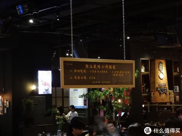 """""""胸口油""""才是潮汕牛肉火锅最吸引人的——原牛道牛肉火锅店探店记"""